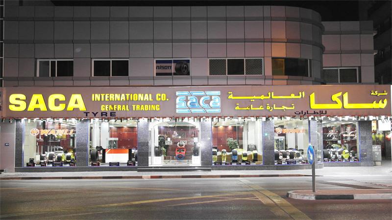 Al Maktoum Hospital Street