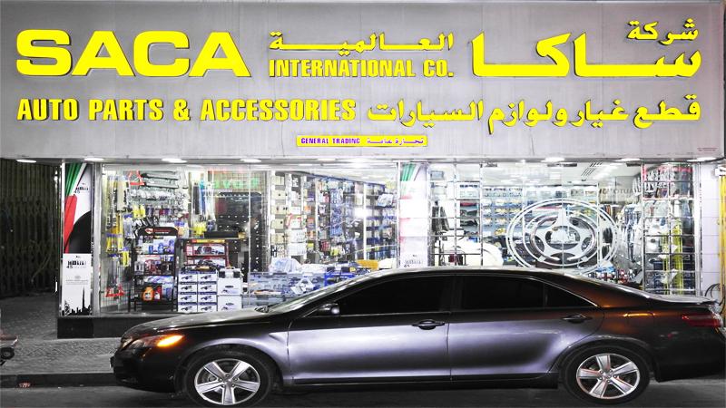 Deira- AL Musalla Road